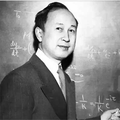 دانشمندان چینی کیان-ژوسِن-بهروزسیر