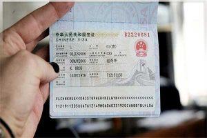 ویزای خبرنگاری J1 , J2 چین -بهروزسیر