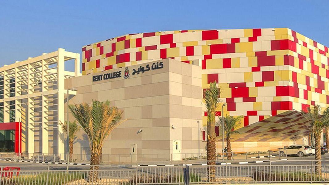 دانشگاه کنت دبی - بهروزسیر