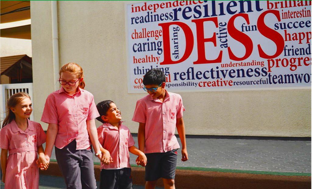 مدرسه انگلیسی dess در دبی - بهروزسیر