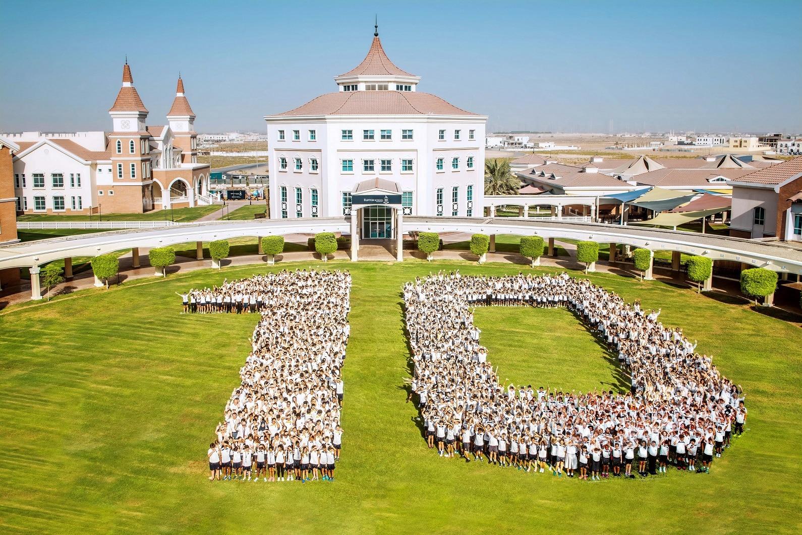 جشن دهمین سال آموزش در مدرسه رپتون دبی - بهروزسیر